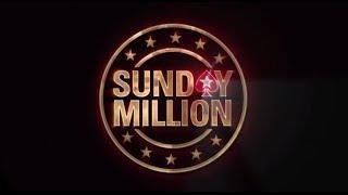 Sunday Million - October 20th 2013 - PokerStars.com