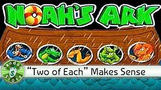 Noah's Ark slot machine, Raining Bonus