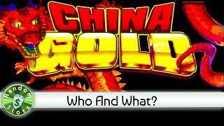 China Gold slot machine, Encore Bonus and a couple of Mysteries