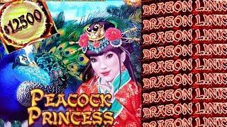 •G2E 2018• NEW DRAGON LINK Peacock Princess Slot Machine PREVIEW w/NG Slot | Global Gaming Expo 2018