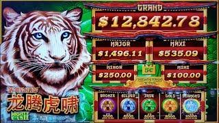 SUPER BIG WIN!  SHE GOT THE BIGGEST COIN!  MIGHTY CASH SLOT POKIE BONUSES - PECHANGA CASINO!