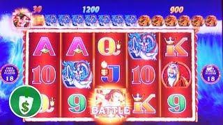The Third Prince slot machine, a last minute bonus battle