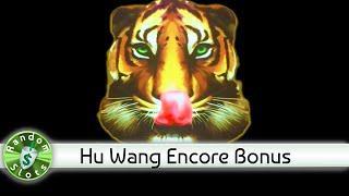 Hu Wang slot machine, Encore Bonus