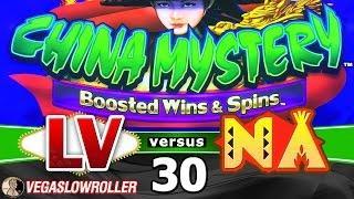 Las Vegas vs Native American Casinos Episode 30: China Mystery Slot Machine